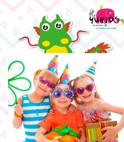 Ofertas de Juguetes y Niños en el catálogo de Yukids ( 2 días más)