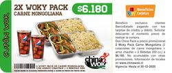 Ofertas de China Wok  en el catálogo de Concepción