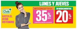 Ofertas de Cruz Verde  en el catálogo de Santiago