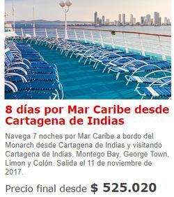 Ofertas de Atrápalo  en el catálogo de Santiago