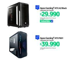 Ofertas de Computación y Electrónica en el catálogo de PC Factory ( 2 días más)