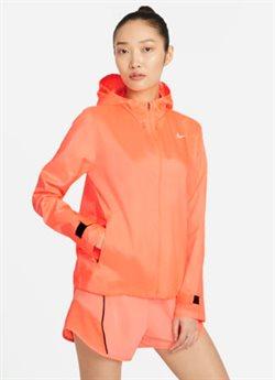 Ofertas de Campera deportiva en Nike