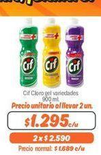 Oferta de Cloro Cif por $1295