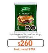 Oferta de Hamburguesas de atún San Jorge por $260