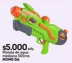 Oferta de Pistola de agua por $5000