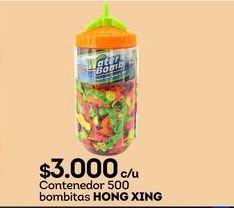 Oferta de 500 bombitas por $3000