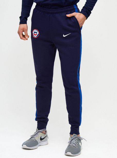 Ofertas de Buzo Nike Federación de Fútbol Hombre por $25790